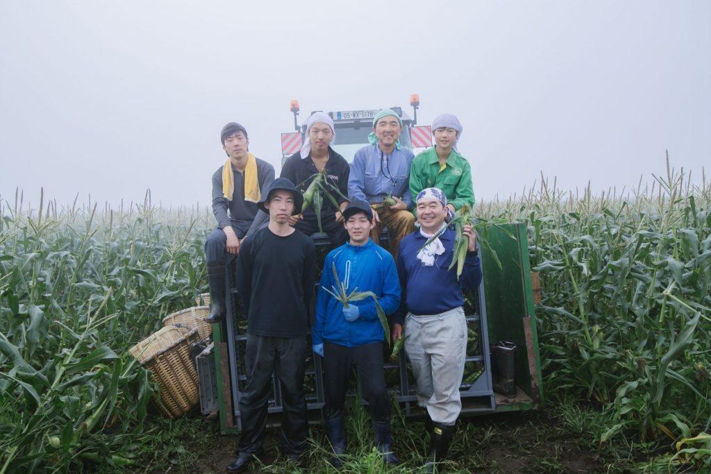 farm kazuto members