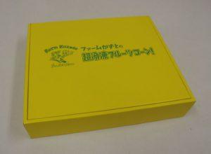 frozen fruit corn package