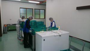 processing-facility1
